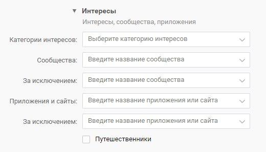 03-kak-nastroit-reklamu-vkontakte-pokazy-po-ustanovke-prilojeniy-i-avtorizacii-na-saytah-jpg.766