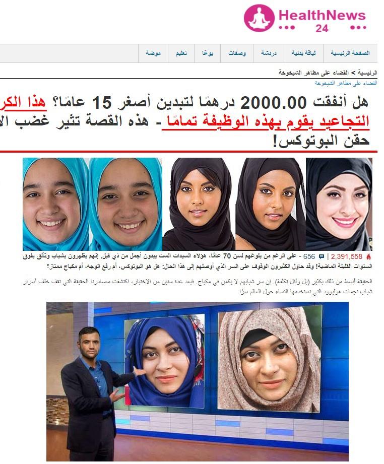 арабские картинки