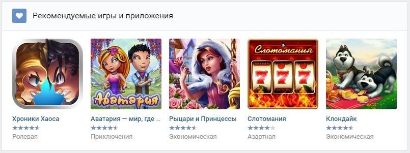 29-specialnyy-format-dlya-reklamy-prilojeniy-jpg.792