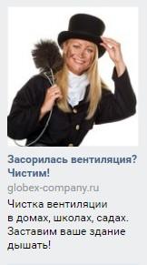 31-vopros-k-auditorii-v-obyavlenii-jpg.794