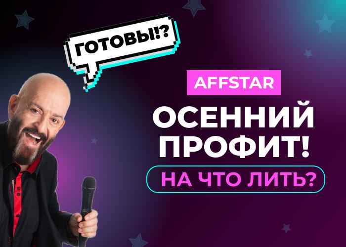 Для_постов_вк_миша.png