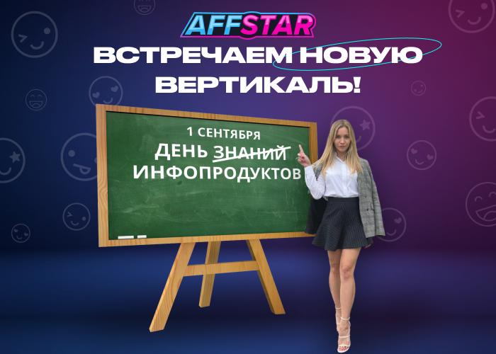 Для_постов_вк_ульяна.png