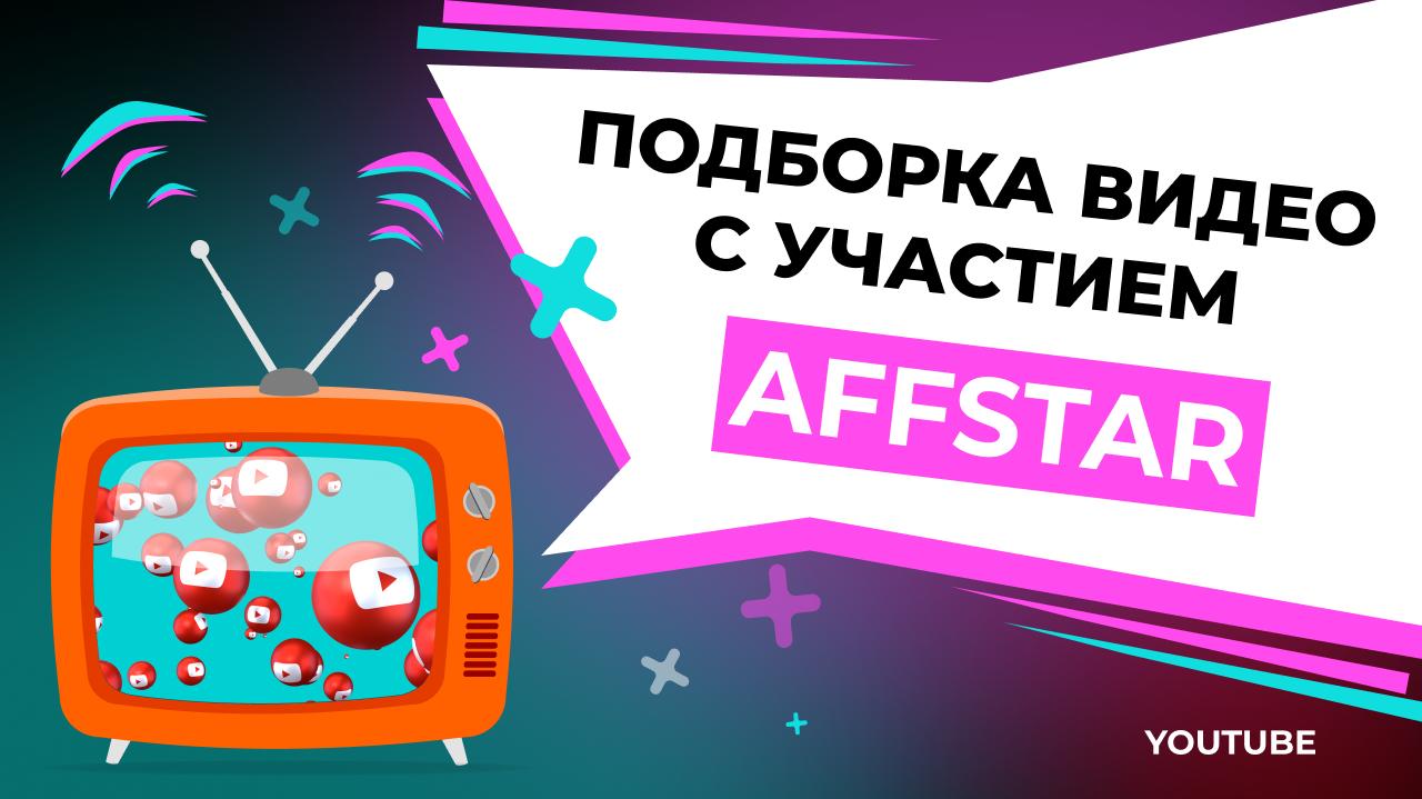 для_телеграм_чатов_баннер_1.png