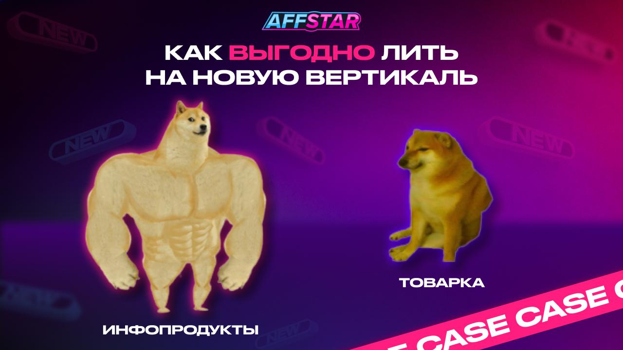 для_телеграм_чатов_баннер_собачки.png