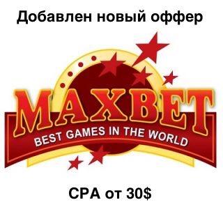 maxbet-320x320-3-jpg.2962