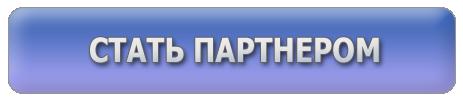partner-png.2659