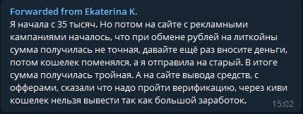 скрин-1.png