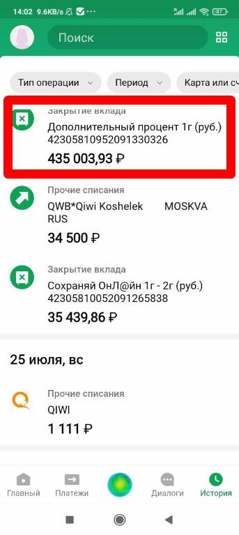 скрин-16.png