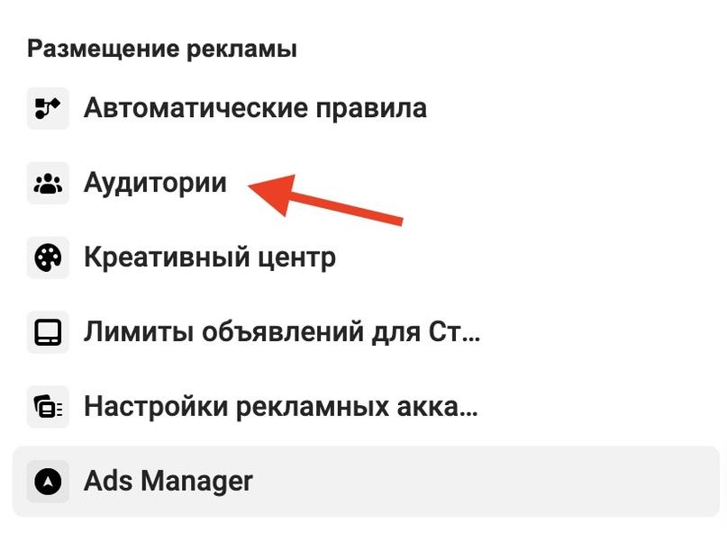 Рекламный менеджер