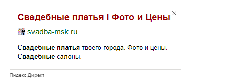 tekstovye-obavlenia-v-rsa1-png.827