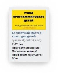 tizer4-jpg.149