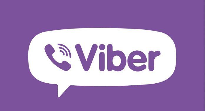 Viber превью.jpg
