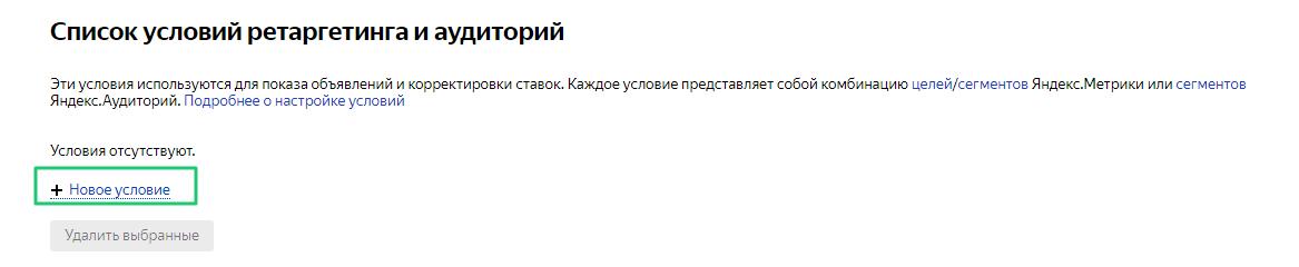 yandex_vk3-png.722